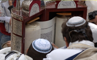 פסטיבל הקיץ היהודי - Jewish Summer Festival