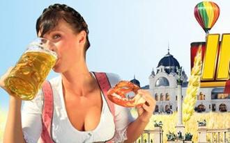 אוקטוברפסט בודפשט - Oktoberfest Budapest