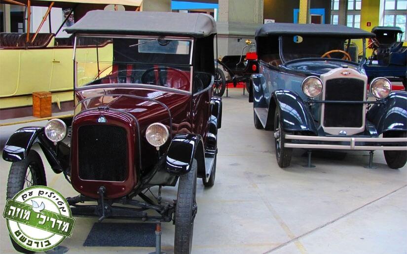 אוסף מכוניות עתיקות